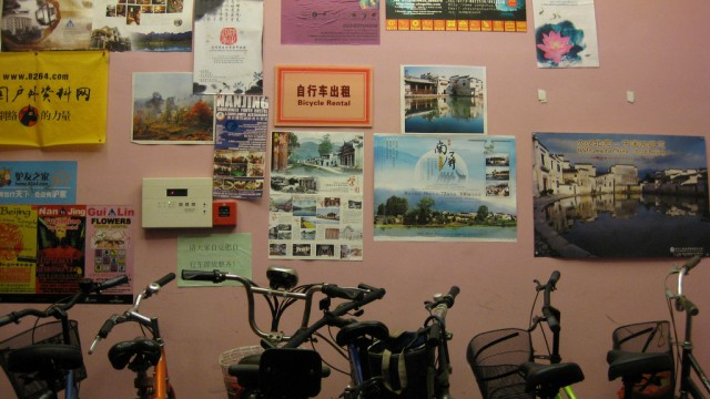8-Rental-bikes-and-other-hostel-advertisments-around-China